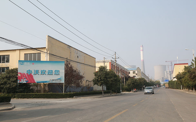 Henan Zhongwo Fire Science and Technology Co., Ltd